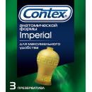 """презервативы """"Imperial"""" анатомической формы, 3 шт"""