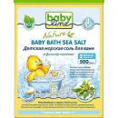 детская морская соль для ванн c чередой в фильтр-пакетах, 500 г
