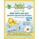 детская морская соль для ванн с ромашкой в фильтр-пакетах