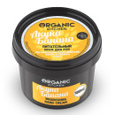 """крем для рук """"Organic Kitchen. Акуна Банана"""" питательный, 100 мл"""
