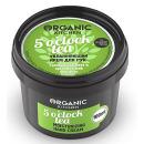 """крем для рук """"Organic Kitchen. 5 oclock tea"""" увлажняющий, 100 мл"""