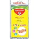 """Bugstop браслет от комаров """"Kids. Mама"""", 2 шт"""
