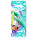 Чистюля перчатки хозяйственные легкие прочные, размер M