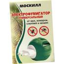 электрофумигатор универсальный для пластин и жидкостей