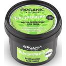 """маска-обновление для лица """"Organic Kitchen. Перезагрузка"""", 100 мл"""