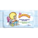 салфетки влажные для детей с антибактериальным эффектом, 10 шт