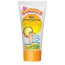 Мое солнышко крем солнцезащитный детский, SPF 50, 55 мл