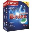 "Paclan таблетки для посудомоечных машин ""Brileo Classic"", 110 шт"