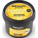 """Organic Shop скраб для тела обновляющий """"Organic Kitchen. Банановый беспредел"""", 100 мл"""