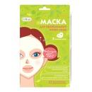 маска для проблемной кожи лица, 3 шт