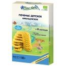 """Fleur Alpine печенье детское """"Французское"""" с 8 месяцев, 150г"""