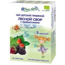 """Fleur Alpine чай """"Лесной сбор"""" с пребиотиками с 5 месяцев, 30 г"""