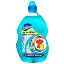 жидкое средство для стирки цветных тканей, 1.325 л