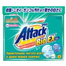 "Attack порошок ""BioEX Concentrated Powder"", 1 кг"