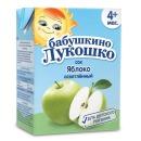 """Бабушкино Лукошко сок """"Яблоко"""" осветленный, с 4 месяцев, 200 мл"""