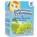 """Бабушкино Лукошко сок """"Яблоко-виноград"""" осветленный, с 6 месяцев, 200 мл"""
