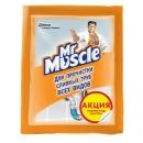 Мистер Мускул чистящее и моющее средство для засоренных труб, 70 г