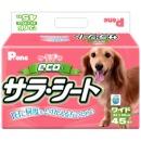 """Japan Premium Pet эко-пелёнки 3-х слойные """"P.one"""" с антибактериальным наполнением широкие, 45 шт"""