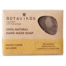 натуральное мыло-скраб ручной работы Кофе, 100 г