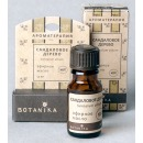 эфирное масло 100% Сандаловое дерево, 10 мл