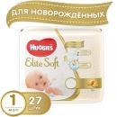 """Huggies подгузники """"Elite Soft"""" размер 1, до 5 кг, 27 шт"""