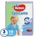 подгузники-трусики для мальчиков, размер 3, 7-11 кг, 19 шт