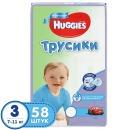 подгузники-трусики для мальчиков, размер 3, 7-11 кг, 58 шт