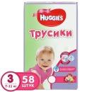 подгузники-трусики для девочек, размер 3, 7-11 кг, 58 шт