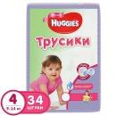 Huggies подгузники-трусики для девочек, размер 4, 9-14 кг, 34 шт
