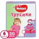 подгузники-трусики для девочек, размер 6, 16-22 кг, 30 шт