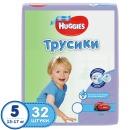 подгузники-трусики для мальчиков, размер 5, 13-17 кг, 32 шт