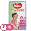 подгузники-трусики для девочек, размер 5, 13-17 кг, 15 шт