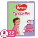 подгузники-трусики для девочек, размер 5, 13-17 кг, 32 шт