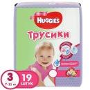 подгузники-трусики для девочек, размер 3, 7-11 кг, 19 шт