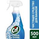 "Cif спрей для ванной ""Power&Shine"", 500 мл"
