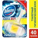 """гигиенический блок для унитаза """"Лимон"""", 40 г"""