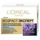 """L'Oreal крем дневной антивозрастной  """"Возраст эксперт 55+"""" против морщин для лица, легкая текстура, восстанавливающий, 50 мл"""