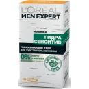 Men Expert увлажняющий уход