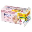 влажные салфетки для самых маленьких без отдушки 128 шт + Pure Protect детские влажные салфетки, 25 шт