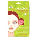 Cettua маска для проблемной кожи лица, 3 шт