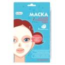 Cettua маска для лица сужающая поры, 3 шт