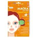 """Cettua маска для лица """"Сияние кожи"""", 3 шт"""
