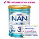 NAN 3 OPTIPRO Детское молочко для детей с 12 месяцев, 800 г
