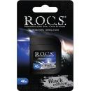 """R.O.C.S. зубная нить """"Black Edition"""" расширяющаяся, 40 м"""