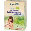 "Fleur Alpine чай ""Органик"" для кормящих матерей"