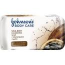 "Johnson`s мыло ""Body care Vita-Rich. Питательное. С маслом Какао"", 125 г"