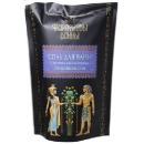 """Фараоновы ванны соль для ванн с эфирным маслом Лаванда """"Спокойный сон"""", 500 г"""
