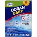 """стиральный порошок """"Ocean baby"""" гипоаллергенный, 600 г"""