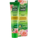 """крем увлажняющий для сухой кожи """"Лепестки роз"""", дневной, 40 мл"""