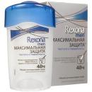 """Rexona антиперспирант-крем для мужчин """"Максимальная защита Чистота и Уверенность"""", 45 мл"""